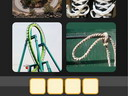 4 Pics 1 Word: What&#8217;s The Word