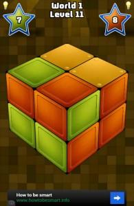 Cube (9)