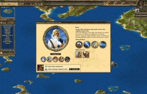 Grepolis (5)