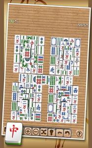 Mahjong 2 (1)