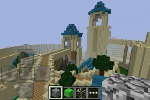 Minecraft Update (1)