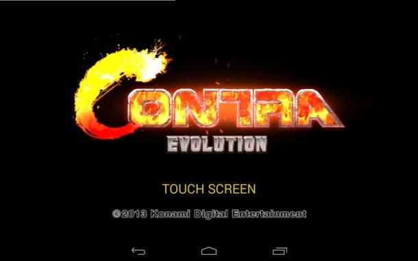 Contra Evolution (1)
