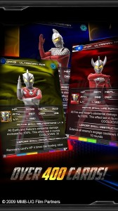 Ultraman Galaxy (2)