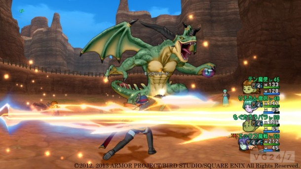 Dragon Quest X (1)