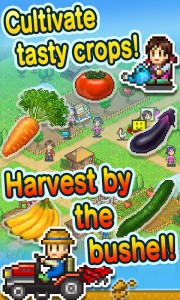 Pocket Harvest (1)