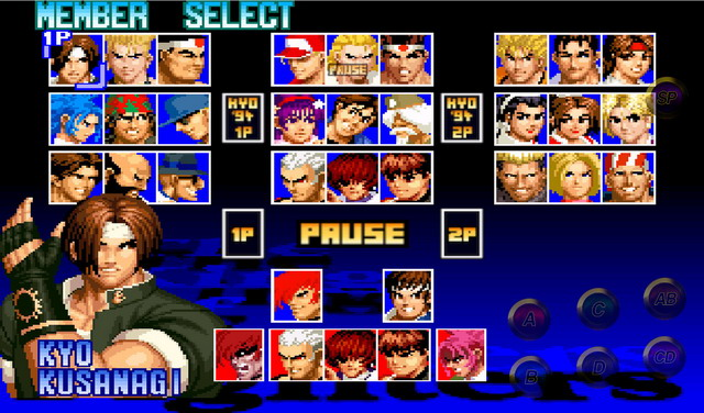... King of Fighters XII ...