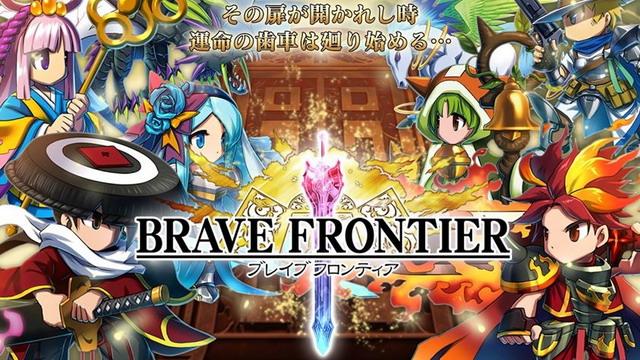 Doom Ring Brave Frontier