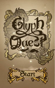 Glyph Quest (3)
