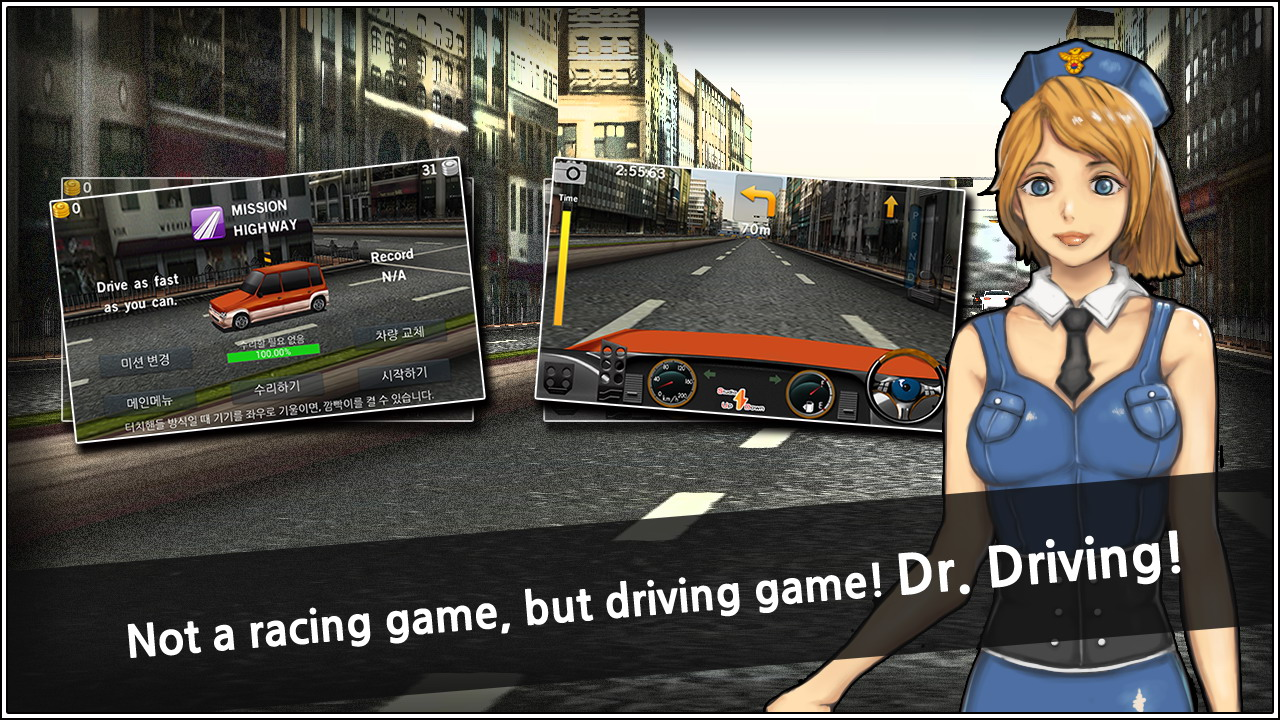 Get Your Prescription for Fun With Dr  Driving - AndroidShock